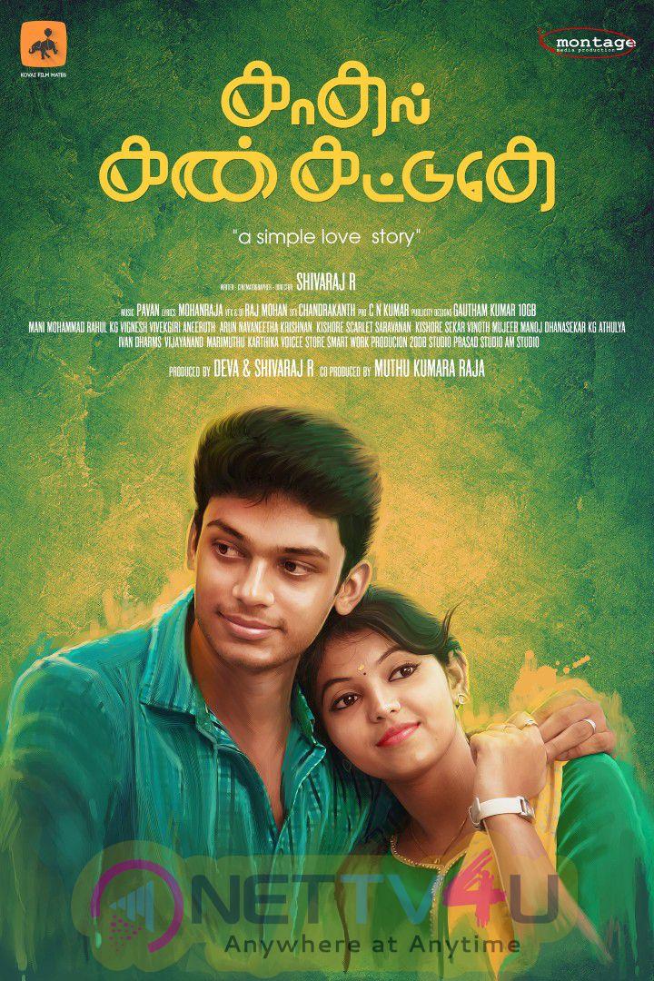 Kadhal Kan Kattudhe Upcoming New Movie Poster Release