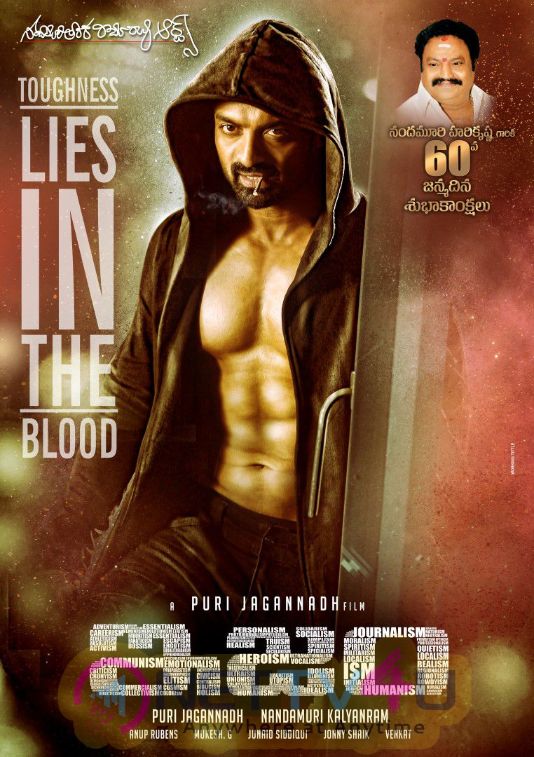 Kalyan Ram's Six Pack In Ism Surprise Poster