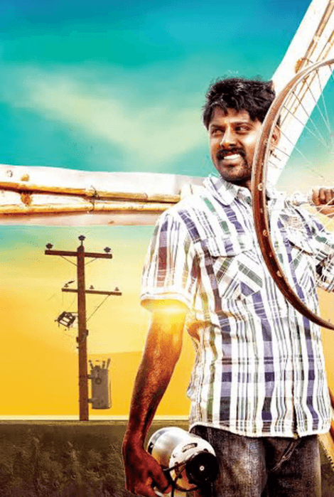 Kanavu Variyam Movie Review