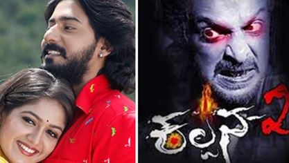 Kannada Movies That Are To Hit Screens This Friday!