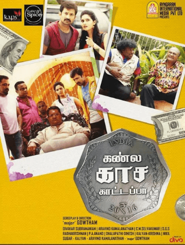 Kannula Kaasa Kattappa Aka Kanla Kaasa Kattappa Movie Review Tamil Movie Review