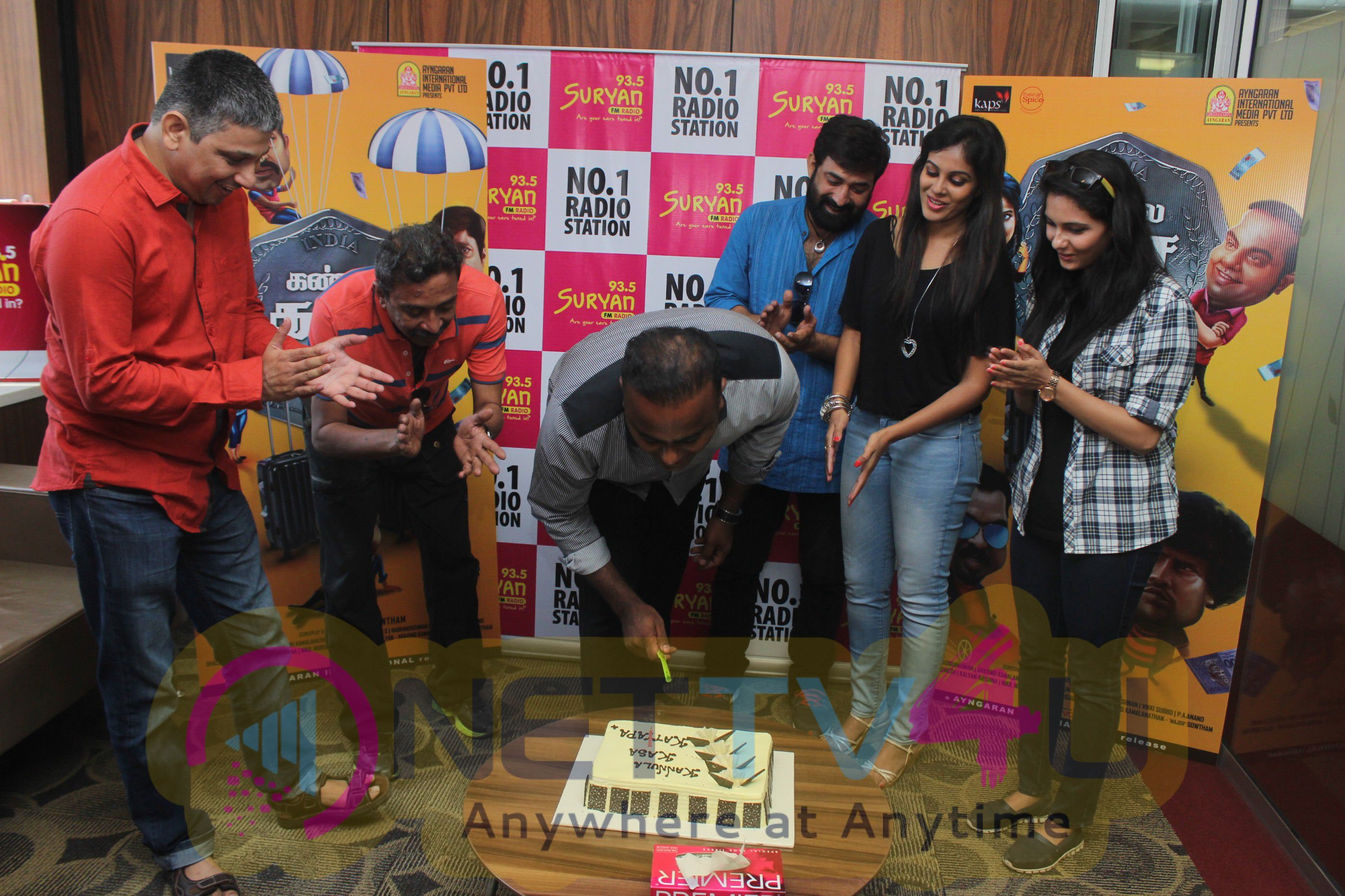 Kannula Kaasa Kattappa Movie Audio Launch  at Suriyan FM Superb Stills