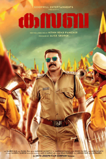 Kasaba Movie Review Malayalam Movie Review