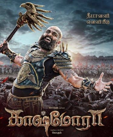 Kashmora  Movie Review Tamil Movie Review