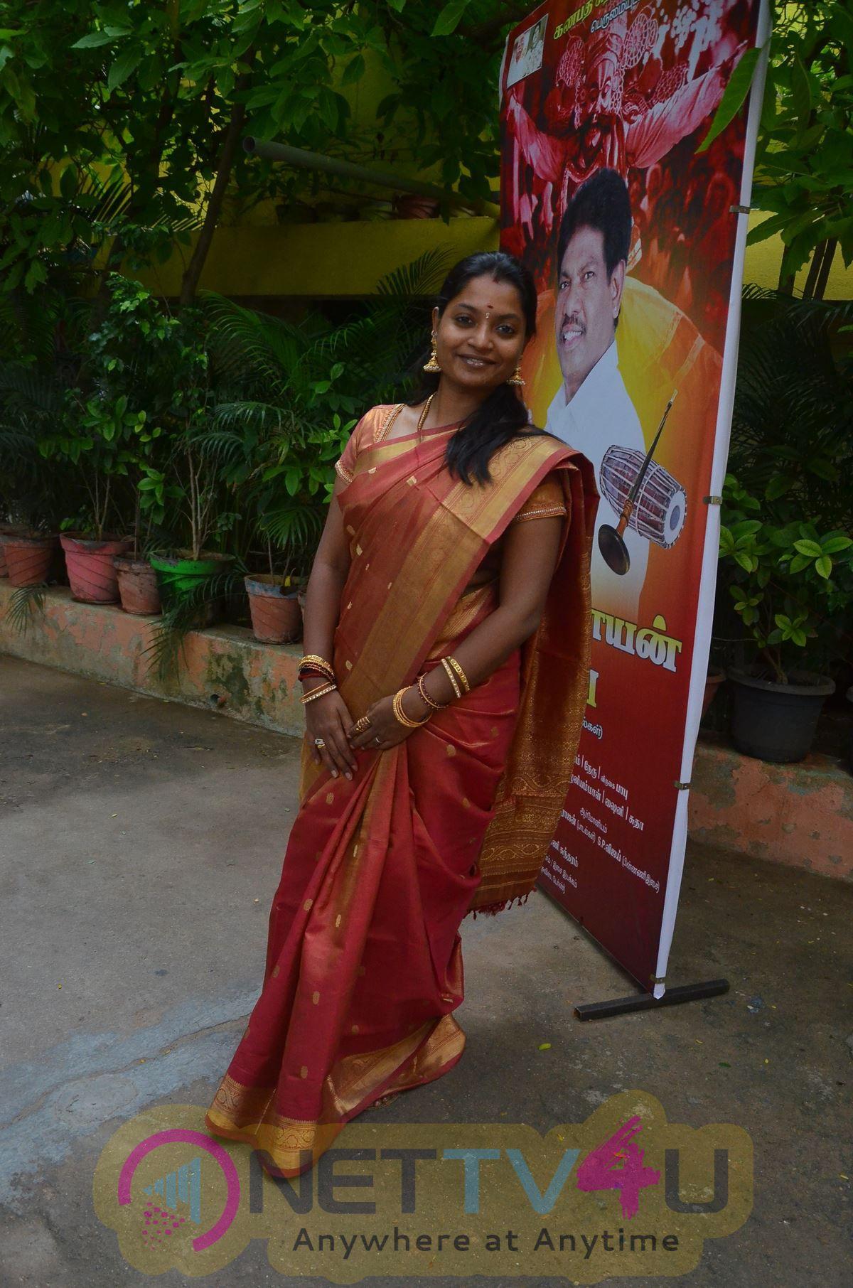 Kathavarayan Koothu Music Album Launch Photos