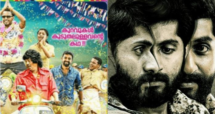 Kattapanayile Hrithik Roshan And Ore Mukham To Be Released On November 11