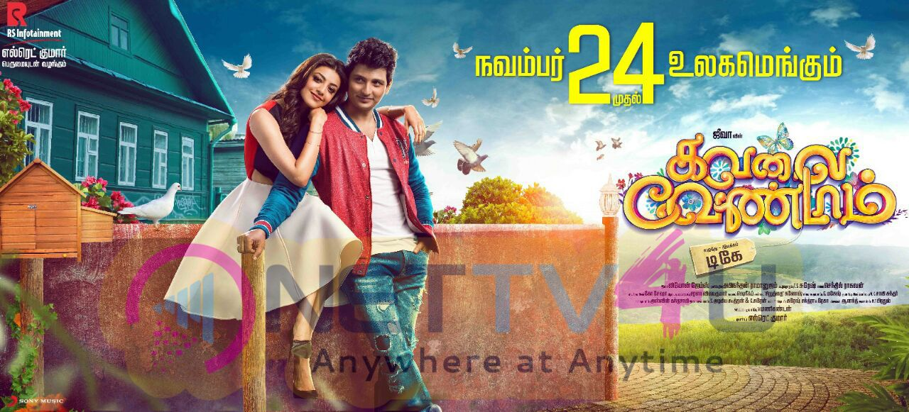 Kavalai Vendam Movie To Release On November 24th Posters