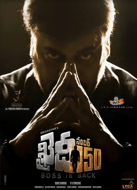 Khaidi No150 Movie Review Telugu Movie Review