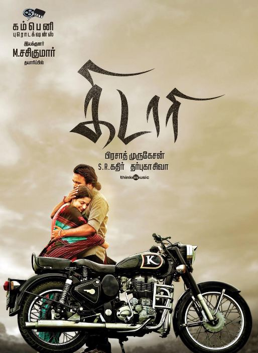 Kidaari Movie Review Tamil Movie Review