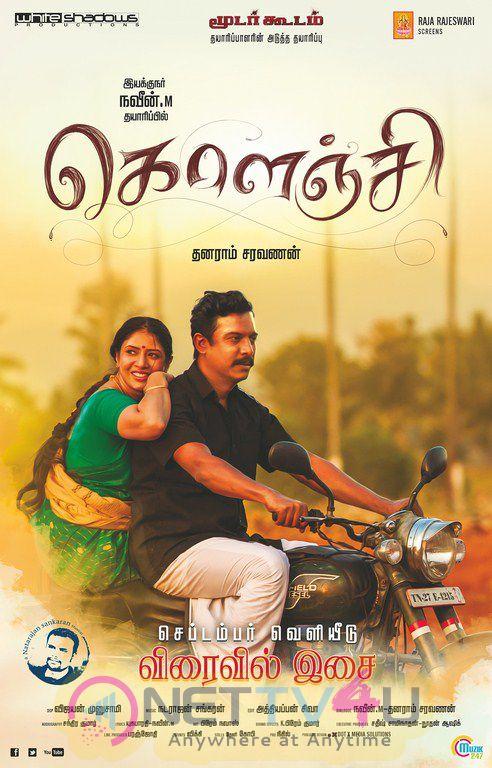 Kolanji Tamil Movie Good Looking Poster