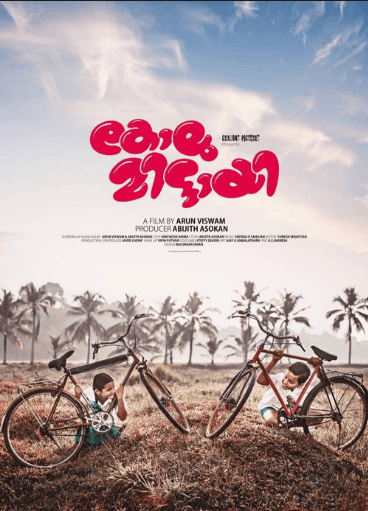 Kolumittayi Movie Review Malayalam Movie Review
