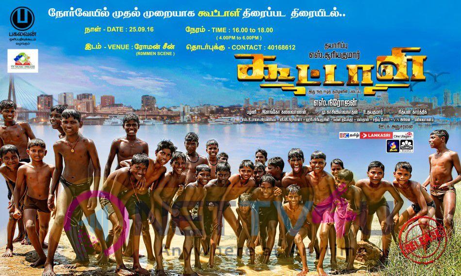 Koottali Tamil Movie High Quality Posters