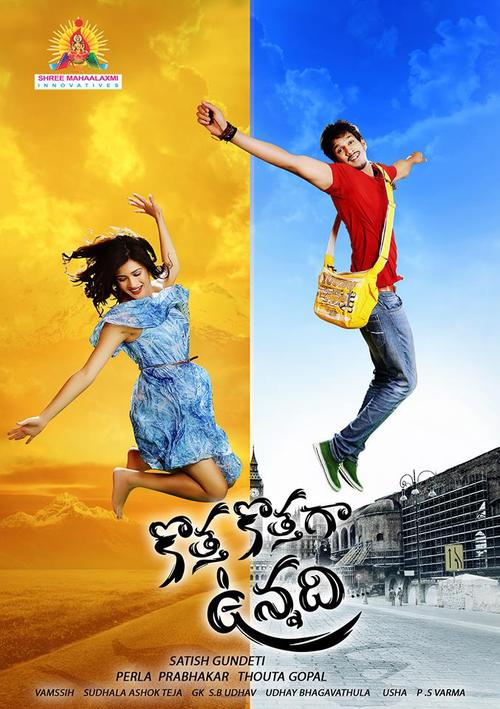 Kotha Kothaga Vunnadi Movie Review Telugu Movie Review
