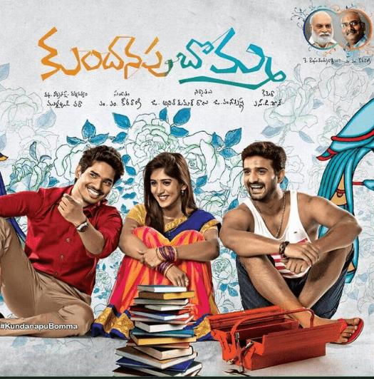 Kundanapu Bomma Movie Review Telugu Movie Review
