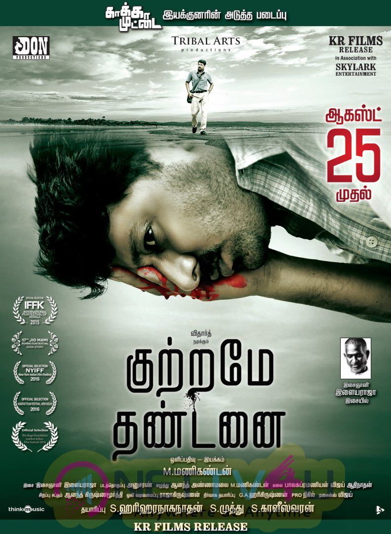 Kutrame Thandanai Tamil Movie Excellent Posters
