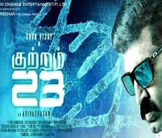 Kuttram 23 Music Purchased By Sony!
