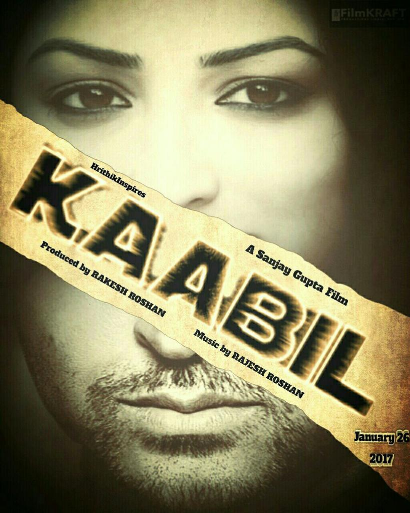 Kaabil Movie Review Hindi Movie Review