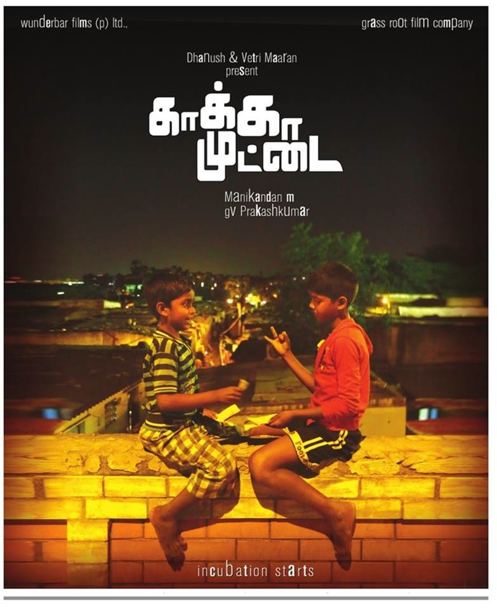 Kaaka Muttai Movie Review