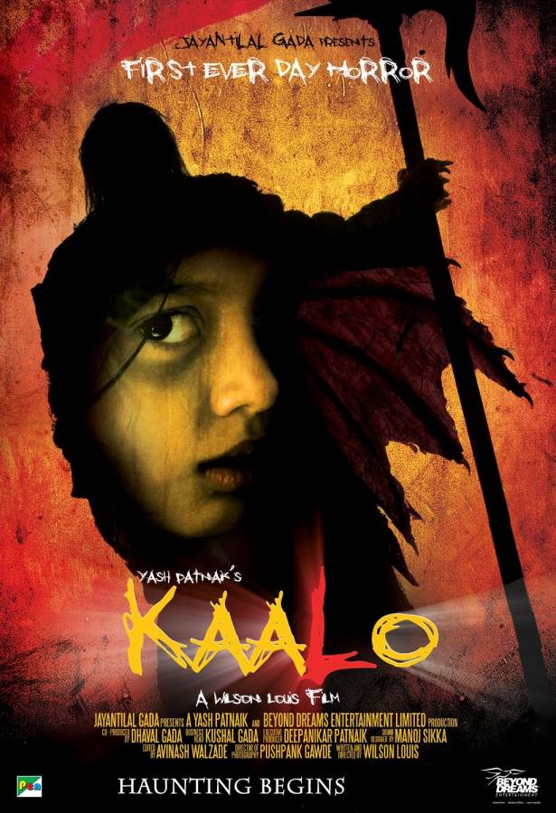 Kaalo Movie Review Hindi