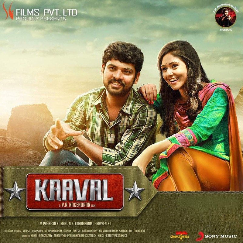 Kaaval Movie Review Tamil
