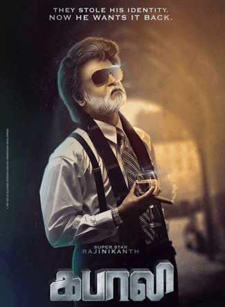 Kabali Movie Review Tamil Movie Review