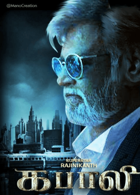 Kabali To Release In July?