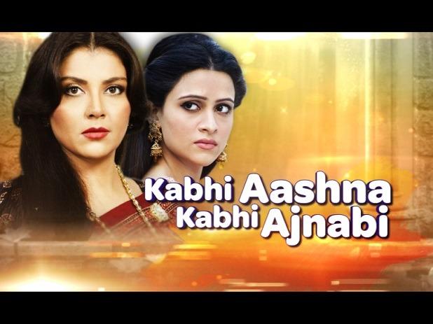 Kabhi Aashna Kabhi Ajnabi
