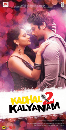 Kadhal 2 Kalyanam Movie Review Tamil Movie Review