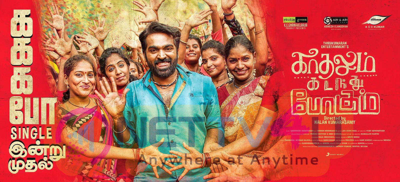 Kadhalum Kadanthu Pogum Single Track Kakakapo From Today Poster & Stills