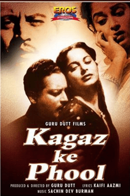 Kagaz Ke Phool Movie Review Hindi Movie Review