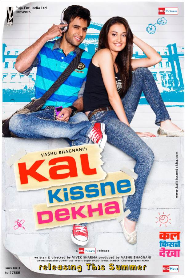 Kal Kissne Dekha Movie Review Hindi
