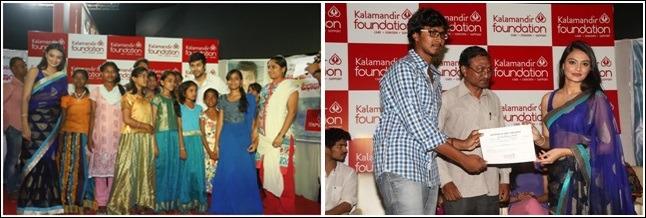 Kalamandir Foundation's Fifth Year Anniversary