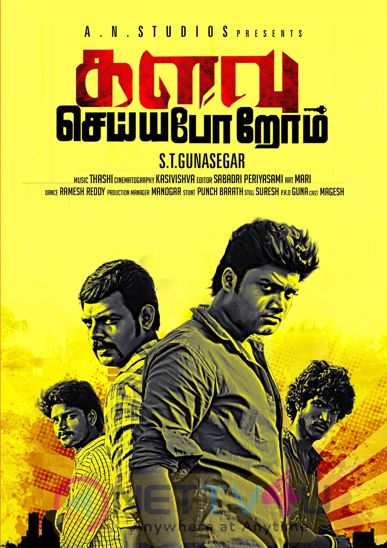Kalavu Seyya porom Tamil Movie Stills