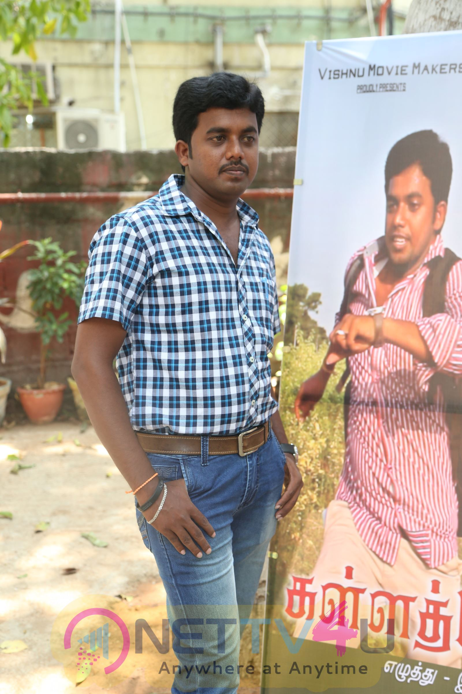 Kalla Thoni Tamil Movie Audio Launch Exclusive Photos