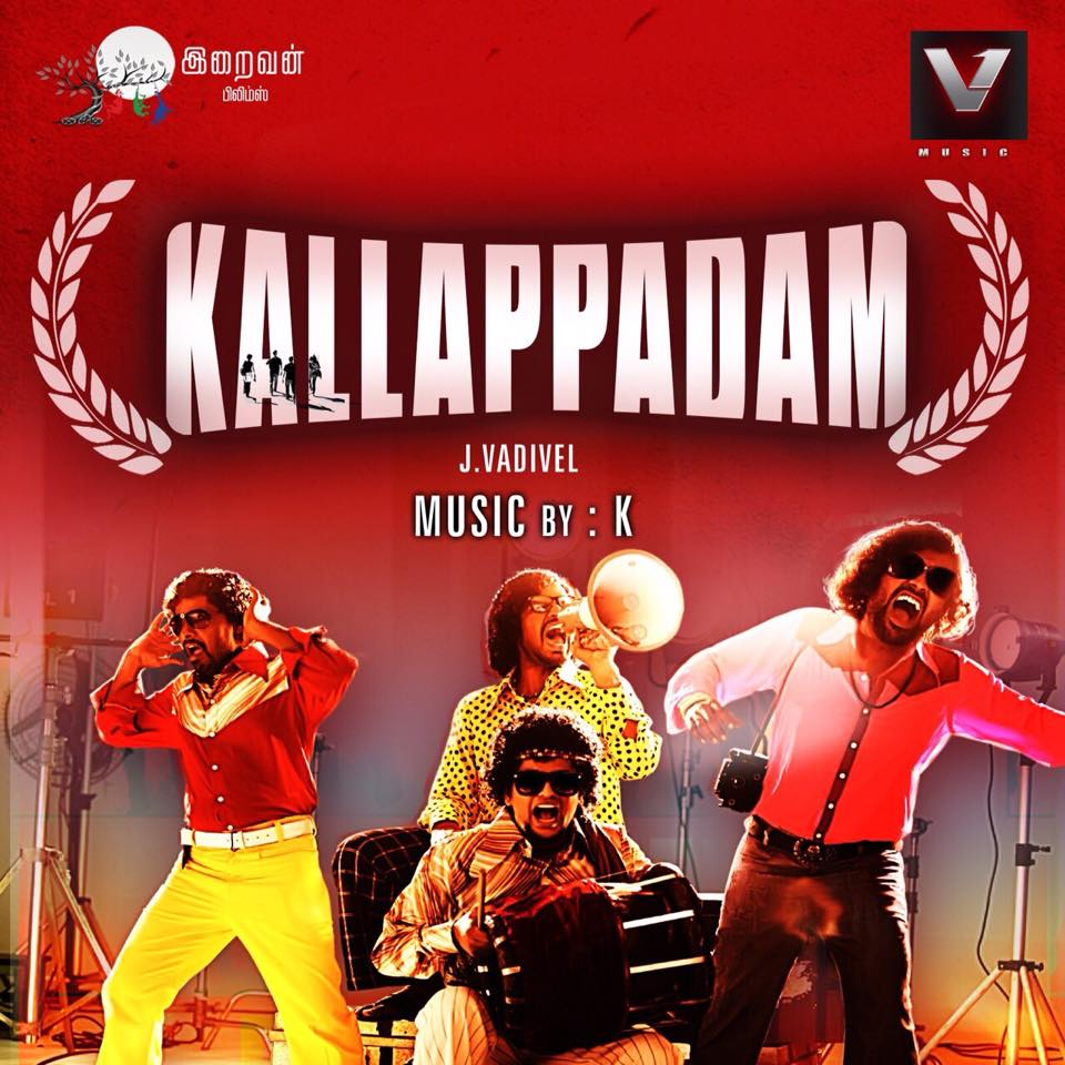 Kallappadam Movie Review Tamil