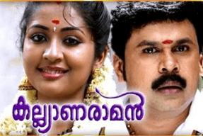 Kalyanaraman Movie Review
