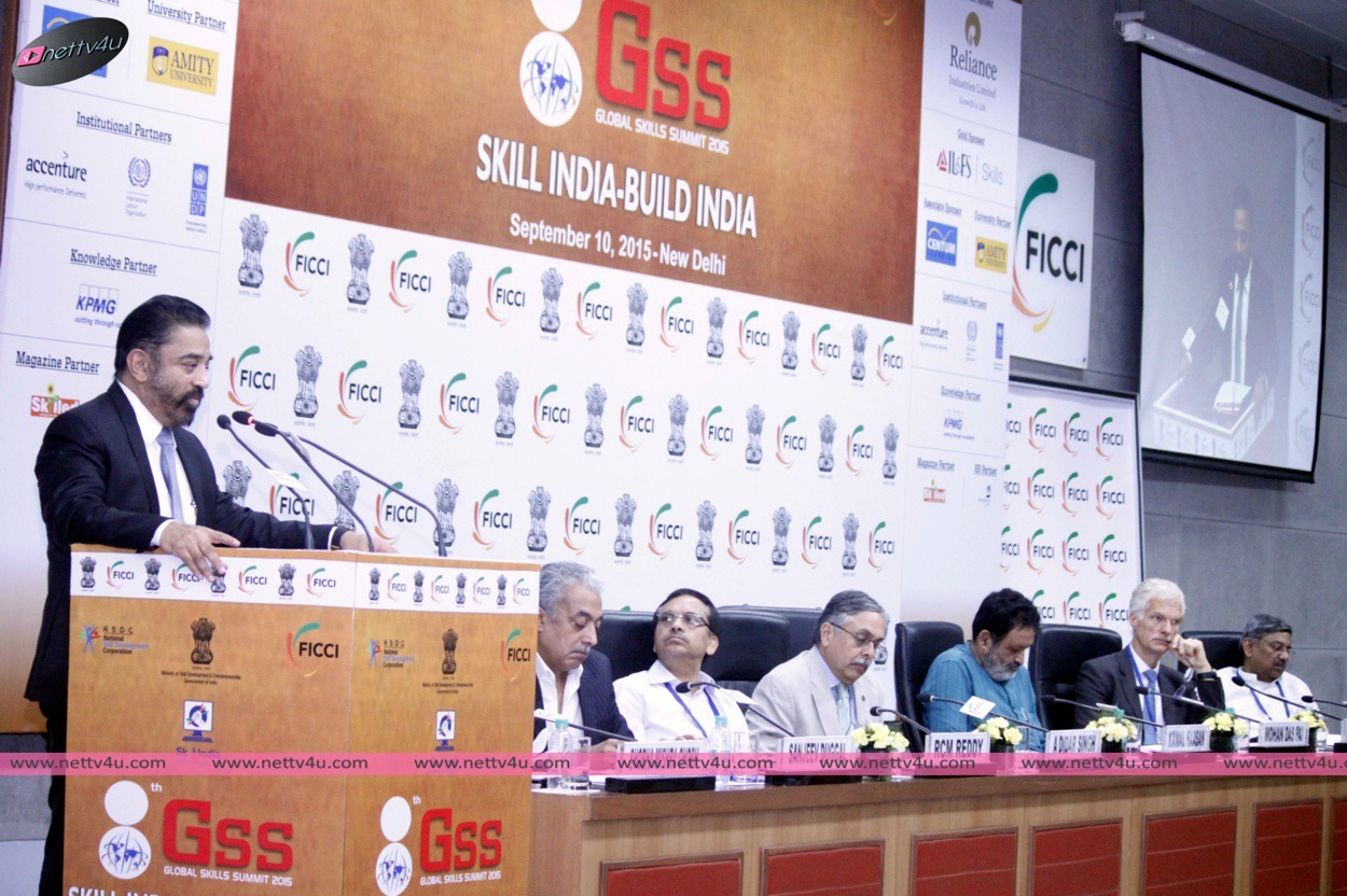Kamal Haasan At Global Skill Summit Meet 2015
