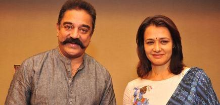 """Kamal Haasan's """"Amma Appa And Aatam!"""""""