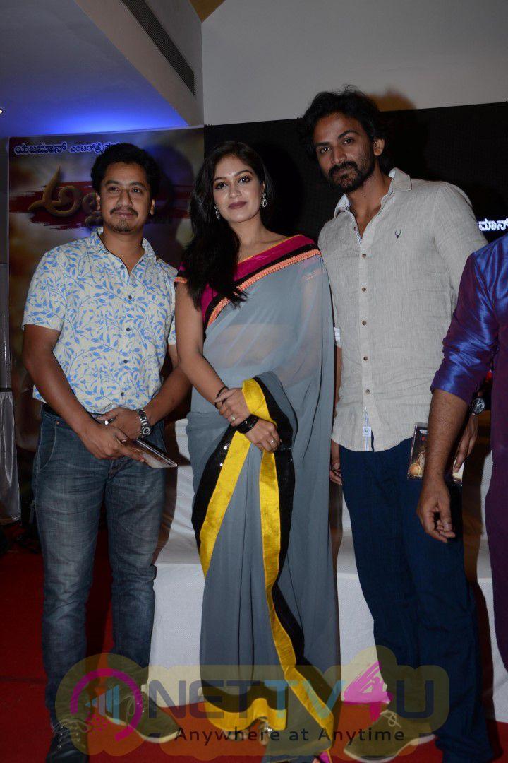 Kannada Movie Allama Audio Release Latest Photos