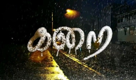 Tamil Tv Serial Karai Synopsis Aired On SUN TV Channel