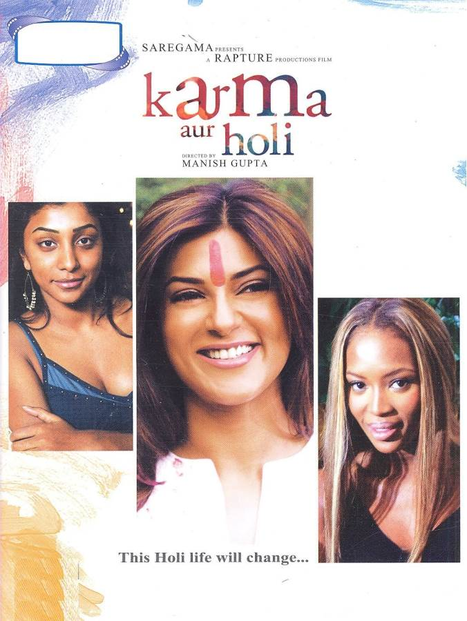 Karma Aur Holi Movie Review Hindi