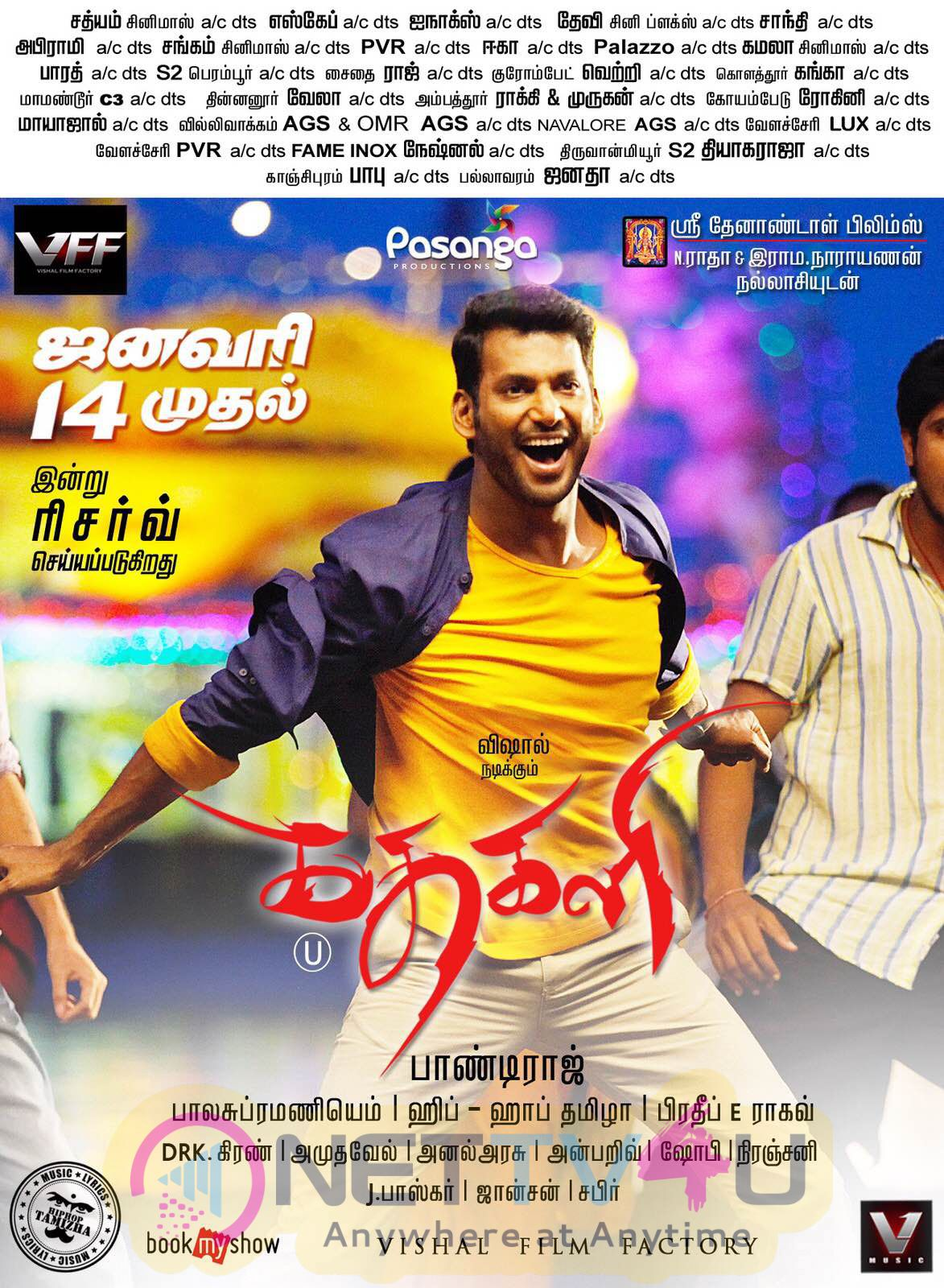 Kathakali Movie January 14th Release Poster