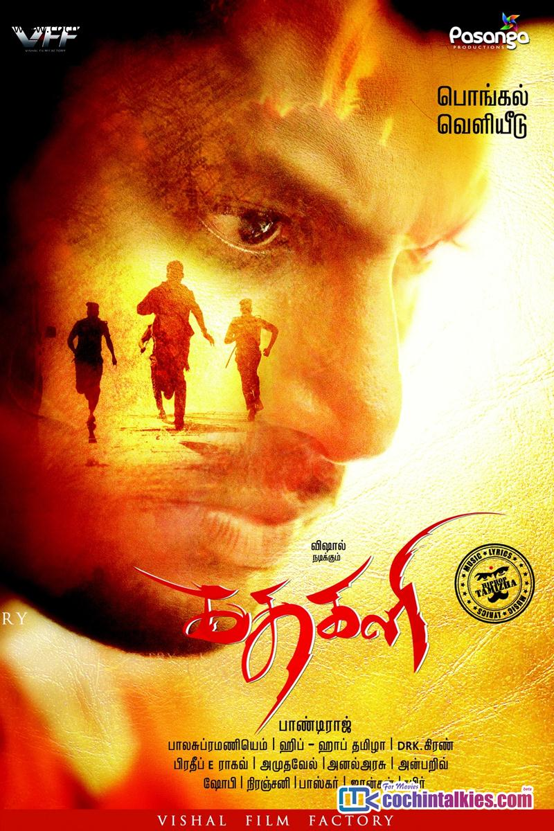 Kathakali Movie Review Tamil Movie Review