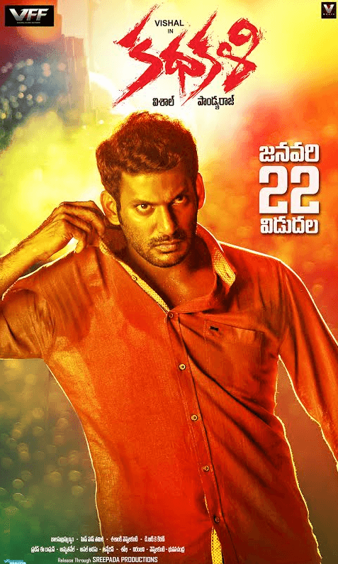 Kathakali Telugu Movie Review Telugu Movie Review