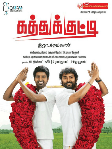 Kathukutti Aka Kaththukkutti Movie Review Movie Review Tamil