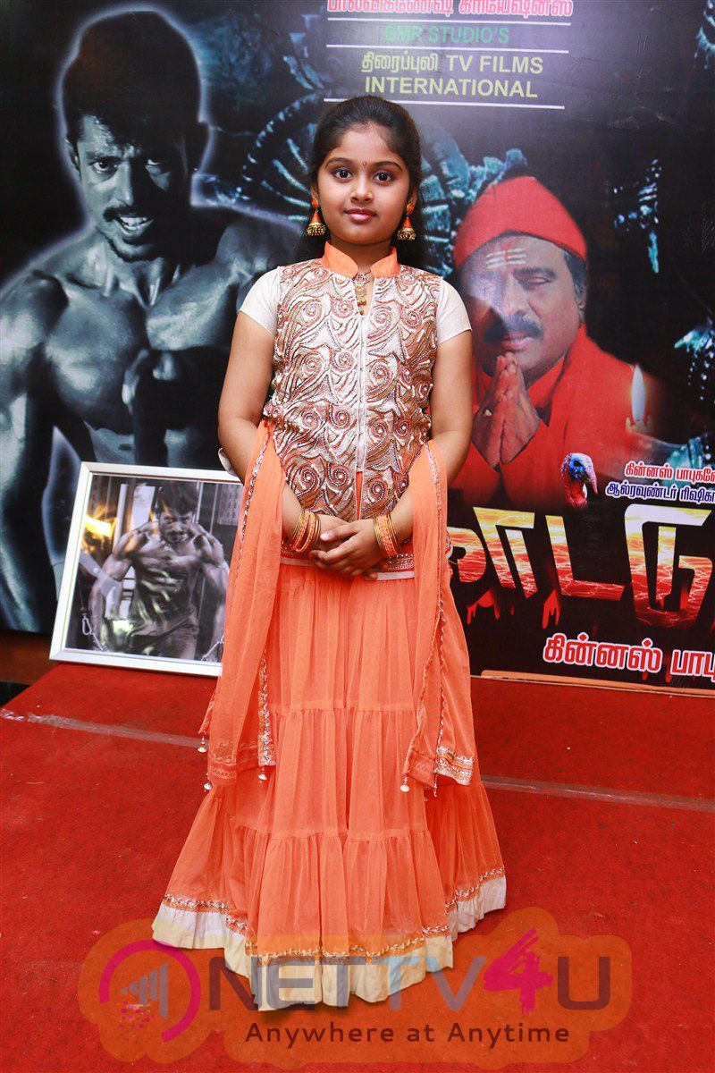 Kattu Pura Movie Audio Launch Latest Photos