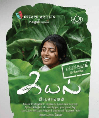 Kayal Movie Review Tamil Movie Review
