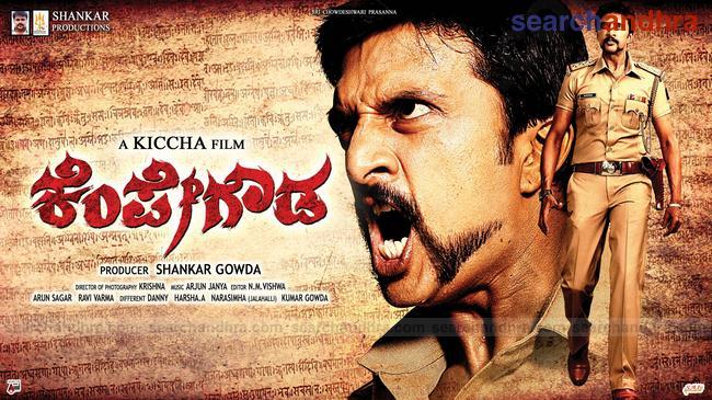 Kempe Gowda 2 Movie Review Kannada Movie Review