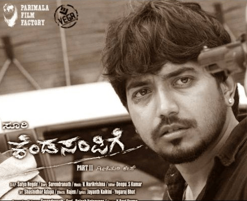 Kendasampige Movie Review Kannada