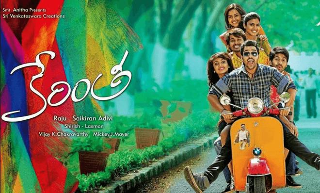 Kerintha Movie Review Telugu Movie Review